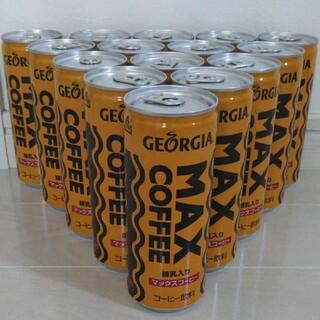 コカコーラ(コカ・コーラ)のジョージアマックスコーヒー×15缶(コーヒー)