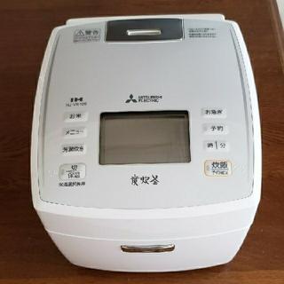 三菱 - 三菱 IHジャー炊飯器5.5合
