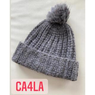 カシラ(CA4LA)の* CA4LA カシラ ニット帽 *(ニット帽/ビーニー)