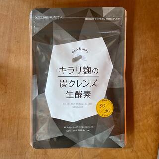 キラリ麹の炭クレンズ生酵素 7袋(ダイエット食品)