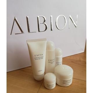 ALBION - アルビオン エクシア ラディアンスリニュー セレクション