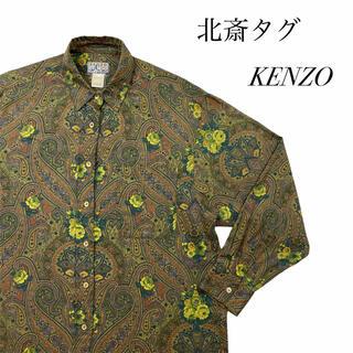 ケンゾー(KENZO)の希少 古着 ビンテージ KENZO 北斎タグ ペイズリー柄 花柄 総柄 柄シャツ(シャツ)
