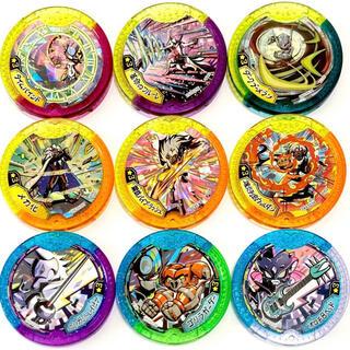 妖怪Yメダル 9枚セット コマンドメダル&アイテムメダル(キャラクターグッズ)