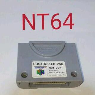 NINTENDO 64 - ≪任天堂64≫コントローラーパック