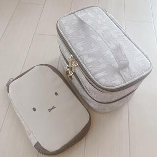 しまむら - miffyバニティバッグ&小物入れポーチセット