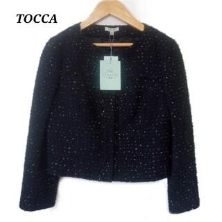 トッカ(TOCCA)の定価3万 タグ付き トッカ ツイードジャケット ノーカラー ネイビー TOCCA(ノーカラージャケット)