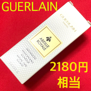 GUERLAIN - 新作✨アベイユロイヤル アドバンス ウォータリーオイル♡GUERLAIN ゲラン