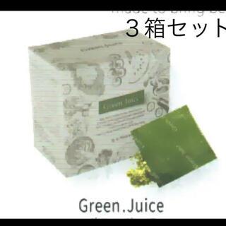 3箱セット 計90袋 【日本製】青汁 大麦若葉・植物発酵 グリーンジュース