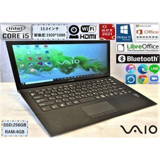 SONY - 美品 2016年 薄型PC VAIO VJP132 i5/SSD/正規オフィス