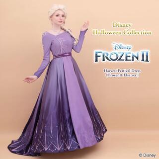 シークレットハニー エルサ ハーベスト フェスティバル アナ雪2 仮装 紫ドレス(衣装一式)