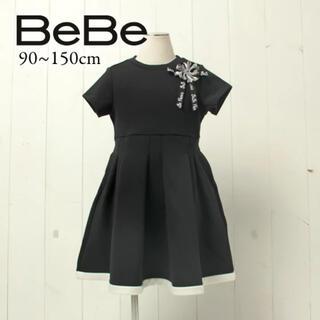 ベベ(BeBe)のBeBe ベベ フォーマル 入学 卒園 七五三(ドレス/フォーマル)