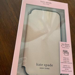 kate spade new york - ケイトスペード iPhone 13/ iPhone13pro ケース