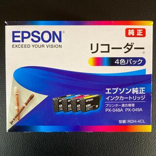 EPSON - EPSON 純正 インクカートリッジ RDH-4CL【2023.11期限】
