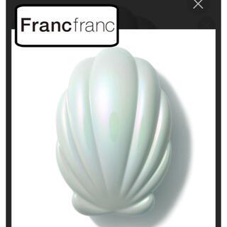 Francfranc - 新品未開封 Francfranc シェル ヘアブラシ