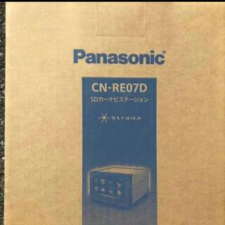 パナソニック(Panasonic)のCN-RE07D★Panasonic/パナソニック 人気のストラーダ地デジナビ(カーナビ/カーテレビ)