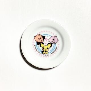 ポケモン(ポケモン)のポケモンミニディッシュ 大皿(アニメ/ゲーム)