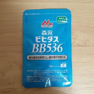 モリナガニュウギョウ(森永乳業)の森永 ビヒダスBB536 1袋(その他)