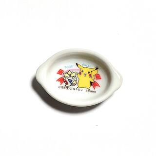ポケモン(ポケモン)のポケモンミニディッシュ グラタン皿(アニメ/ゲーム)