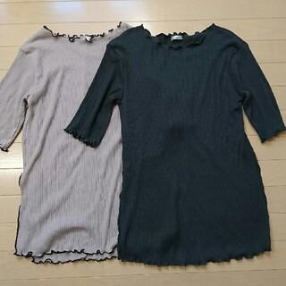 しまむら - てらさん terawear テレコヒモ付き メロウTシャツ 2枚セット