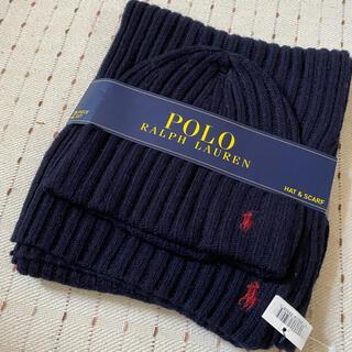ポロラルフローレン(POLO RALPH LAUREN)のハム様専用  新品未使用ラルフローレン ニット帽子とマフラーセット (マフラー)
