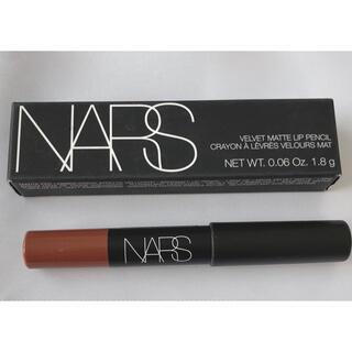 NARS - NARS ベルベットマットリップペンシル 2496 1.8g