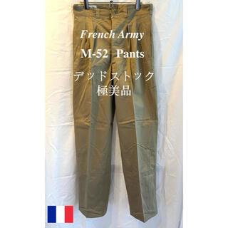 COMOLI - 【名作】フランス軍 M-52 M52 チノ デッドストック23 24 M-47