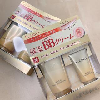 カネボウ(Kanebo)の【新品 匿名配送】フレッシェルスキンケアBBクリーム2箱(BBクリーム)