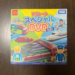 タカラトミー(Takara Tomy)のプラレールDVD マクドナルドハッピーセット新品(キッズ/ファミリー)