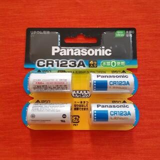 Panasonic - Panasonic リチウム電池 CR-123AW/4P