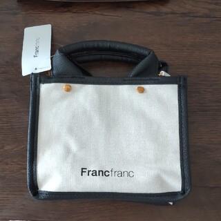 Francfranc - Francfranc ロゴ トートバッグ パイピング XS