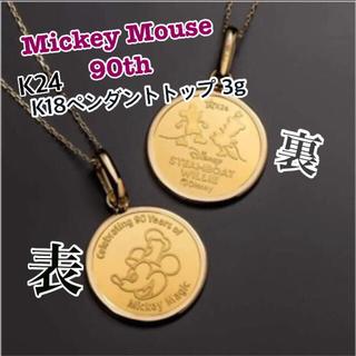 ミッキーマウス - 限定値下げ QVC ミッキーマウス 90周年 ペンダントヘッド ディズニー