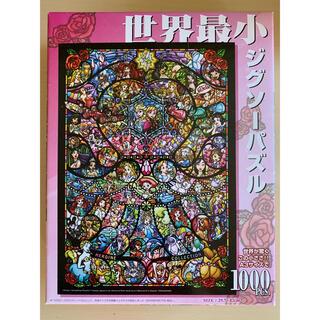 ディズニー(Disney)の世界最小パズル 1000ピース(その他)
