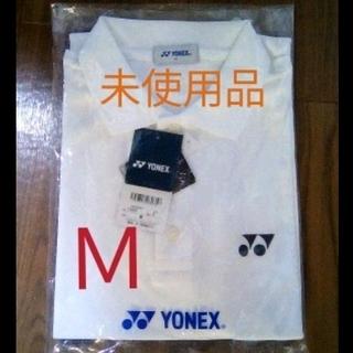 YONEX - YONEX ユニポロシャツ ユニホーム Mサイズ