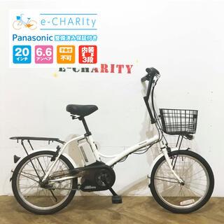 Panasonic - KD032☆電動自転車☆パナソニック SUGAR DROP☆20インチ☆