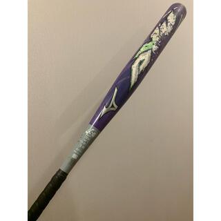 MIZUNO - ミズノプロ AX4 ソフトボール3号バット 紫シリーズ トップバランス