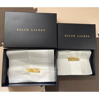 ラルフローレン(Ralph Lauren)のラルフローレン 空箱(ラッピング/包装)