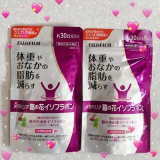 フジフイルム(富士フイルム)の富士フイルム メタバリア葛の花イソフラボン30日分(ダイエット食品)