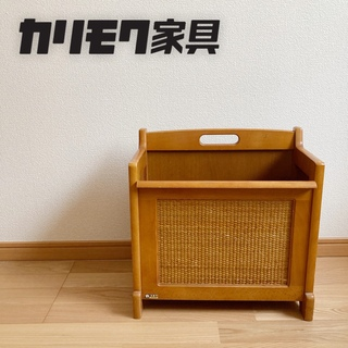 カリモク家具 - オールドカリモク マガジンラック