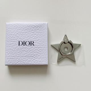 ディオール(Dior)のディオール スマホリング ノベルティ(その他)