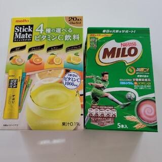 ネスレ(Nestle)の粉末飲料  2種類(その他)