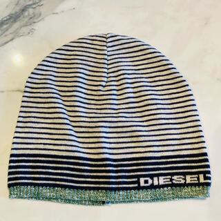 ディーゼル(DIESEL)の【美品】DIESEL ディーゼル 帽子 ニット帽 フリーサイズ(ニット帽/ビーニー)