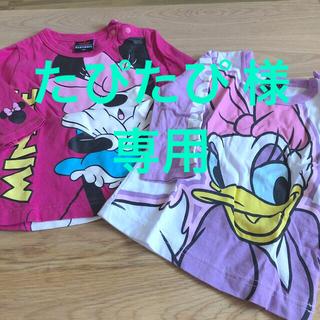 ベビードール(BABYDOLL)の【BABY DOLL】Disney ロンT ミニー デイジー 2枚セット(Tシャツ)