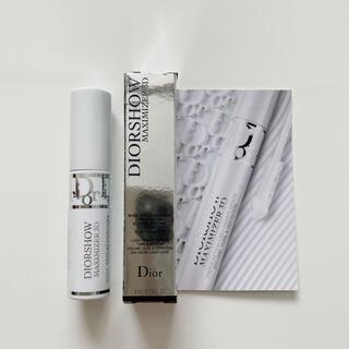 ディオール(Dior)のディオールショウ マキシマイザー 3D ミニサイズ(マスカラ下地/トップコート)