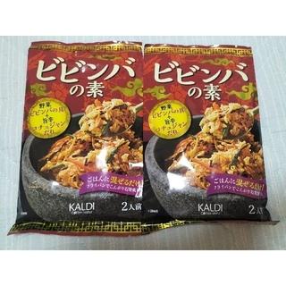 カルディ(KALDI)のKALDI カルディー ビビンバの素 (2人前)×2袋(レトルト食品)
