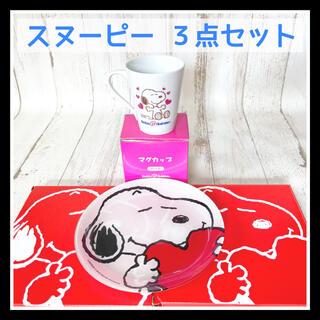 SNOOPY - ◆新品◆未使用◆非売品◆ スヌーピー 食器 セット サーティワン 31 ローソン