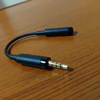 ソニー(SONY)のXPERIA用 ワンセグアンテナ EC220 AI-0610(その他)