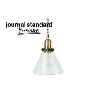 ジャーナルスタンダード(JOURNAL STANDARD)のダイニング 照明 ジャーナルスタンダード(天井照明)
