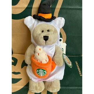 Starbucks Coffee - スターバックス ハロウィン2021べアリスタゴースト スタバ ぬいぐるみ L