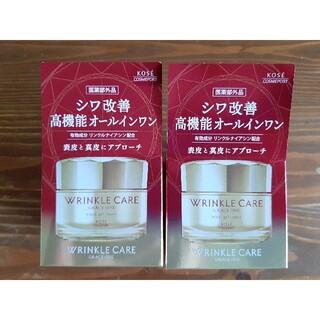 KOSE COSMEPORT - 大人気💖グレイス ワン リンクルケア モイストジェルクリーム(100g)×2箱