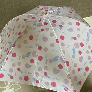 ランバンオンブルー(LANVIN en Bleu)の新品未使用ランバンオンブルー雨傘 折り畳み リップ柄薄いピンク軽量コンパクトミニ(傘)